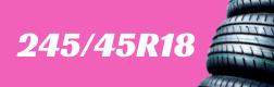 245/45R18 lastikler